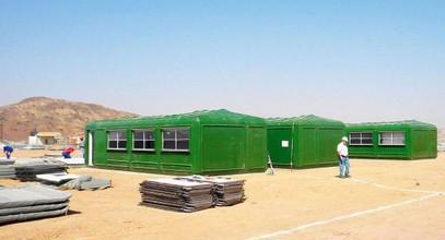 Proiectul cabinei de gheață din Eritreea