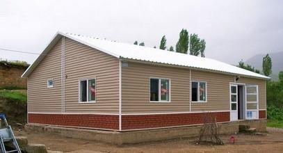 10 proiecte de școli prefabricate au fost finalizate